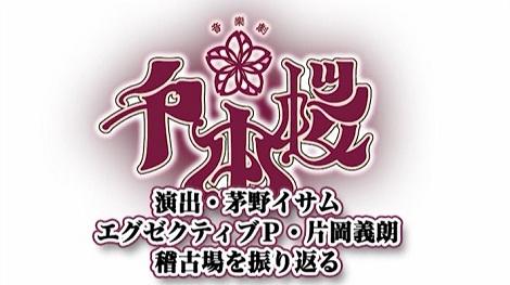 SnapCrab_NoName_2013-3-13_1-12-59_No-00.jpg
