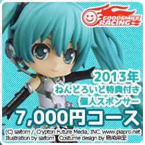 7000円コース.jpg