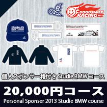 20000円コース.jpg