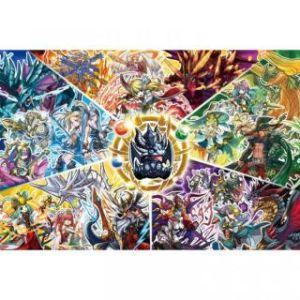 パズル 竜と神の世界.jpg