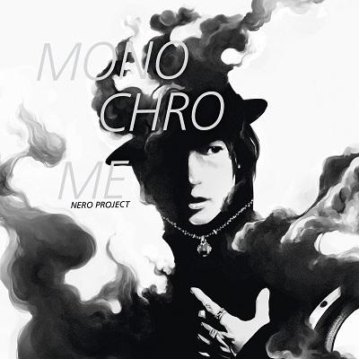 【6月10日解禁】nero_monochrome_hyou1s.jpg