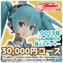 30000円コース.jpg