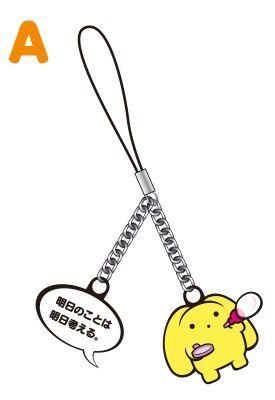 うーさーメタルストラップA.jpg