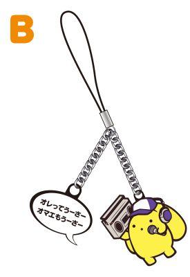 うーさーメタルストラップB.jpg
