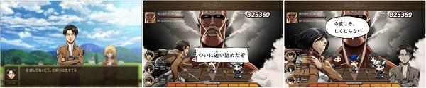 singeki1017.jpg