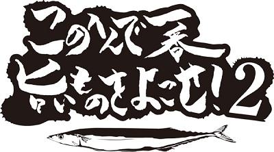 lkonouma2_logo.jpg