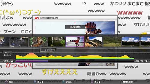 img_update_450_nico_video.jpg