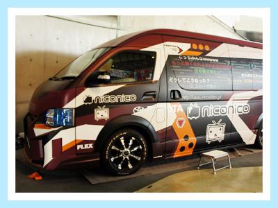 20130322_car.jpg