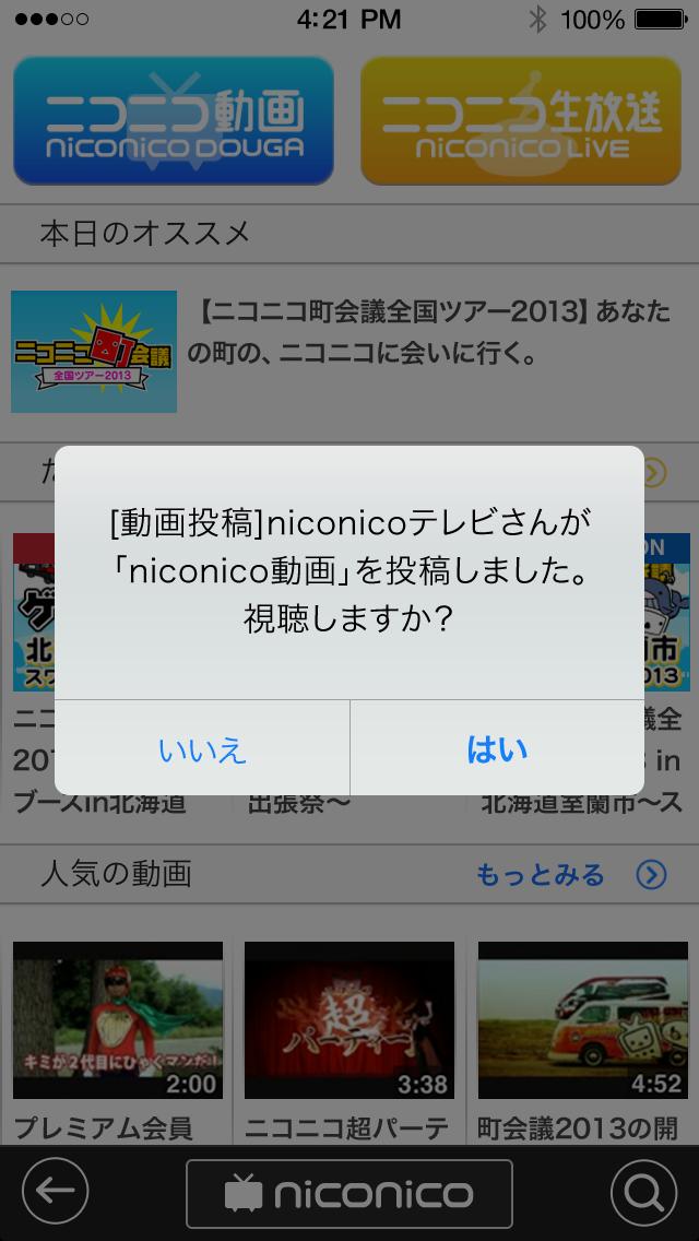 nicopush_01.png