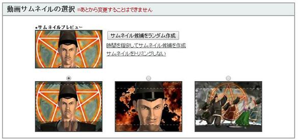 2014042_info_2.JPG