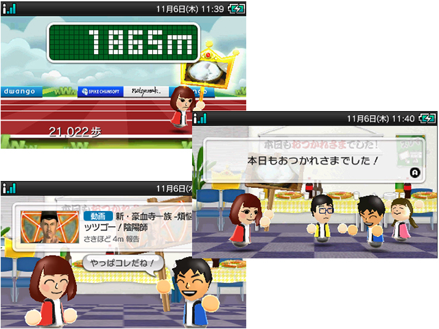 20141203_otsukare.jpg