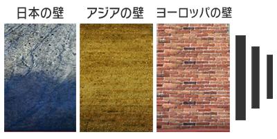20150415_3ds_wall3.jpg