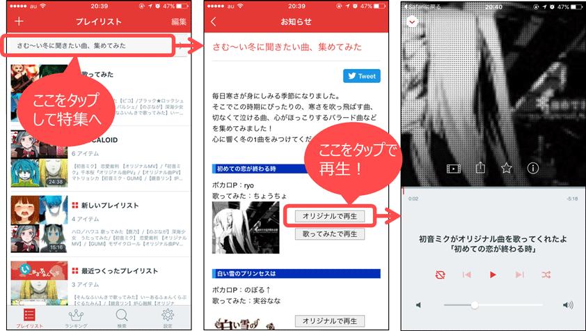 info_box_20160122.png