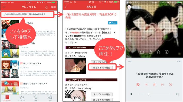 app_image0125-2.png