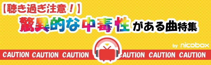 chudoku_banner.jpg
