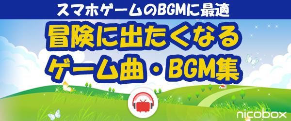 gamemusic_banner.jpg