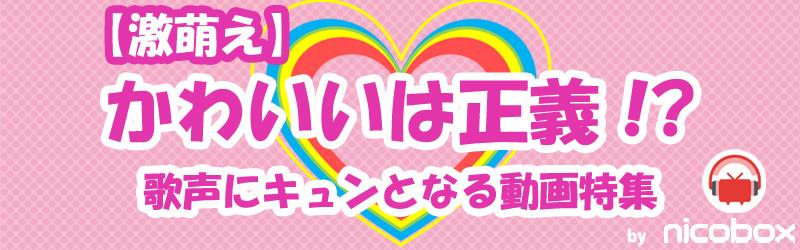 kawaii_banner.jpg
