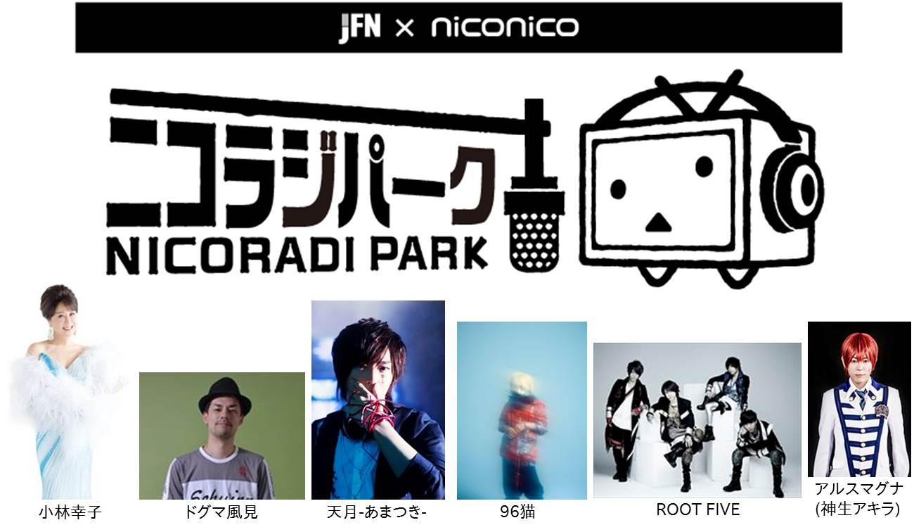 nicopaku_1207.jpg