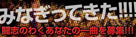 5gatsu_ongaku_476_131.jpg