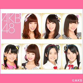 AKB48_chokaigi.jpg