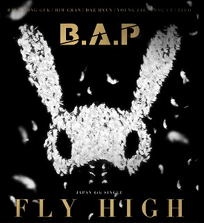 FLY HIGH_TYPE-A