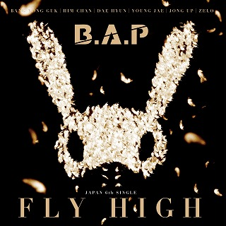 FLY HIGH_TYPE-B