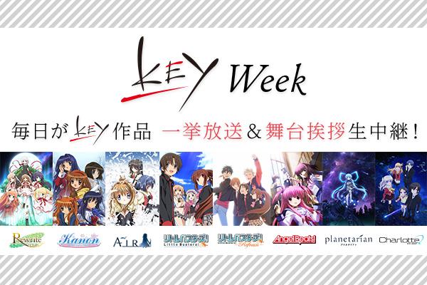 KeyWeek告知.jpg