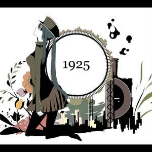 初音ミク「1925」着うた化‐ニコニ...
