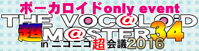 VMS34_logo.png