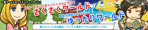 bokusaga_icon_150_720_04.png