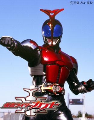 kabuto_rider_01.jpg