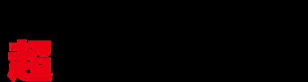 20131216_logo.png