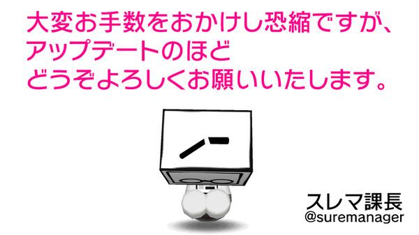 surema_20140305.jpg