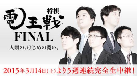 img_topslide_final1126_sp.jpg