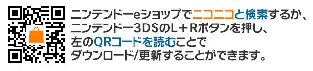 20141203_eshop.jpg