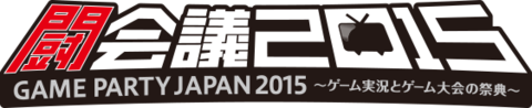 tokaigi_logo.png