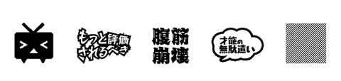 ハンコ例.pngのサムネール画像