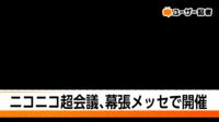 newsbangumi_ex.png