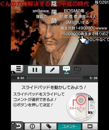 0721_3ds_ng.jpg