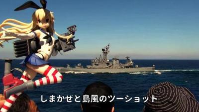 艦これ「島風」と潜水艦救難艦「ちはや」に乗ってみた【観艦式2015】
