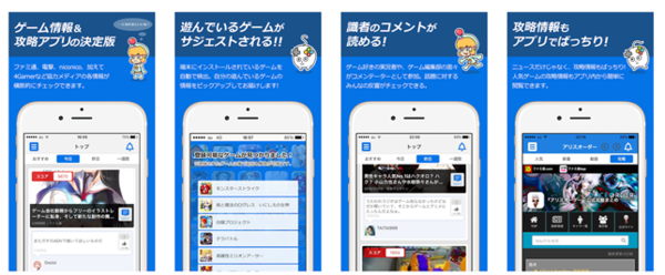 電子ファミニコゲーマー_画面.png