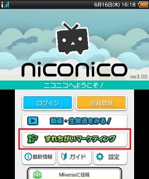 nicotop160715.jpg