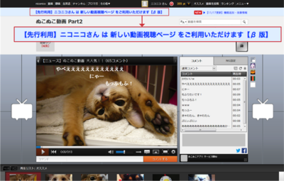 SwitchToHTML5_jp.png
