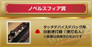 award3-2.png
