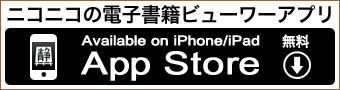 bn_app.png
