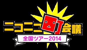 chokaigitour_logo.png