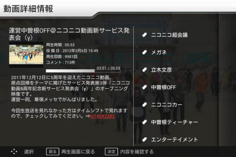 プレビュー(全画面)