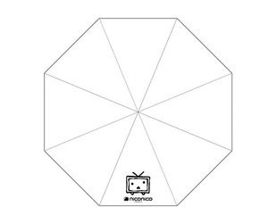 goods_umbrella.jpg