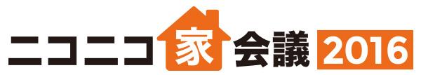 iekaigi_logo.jpg