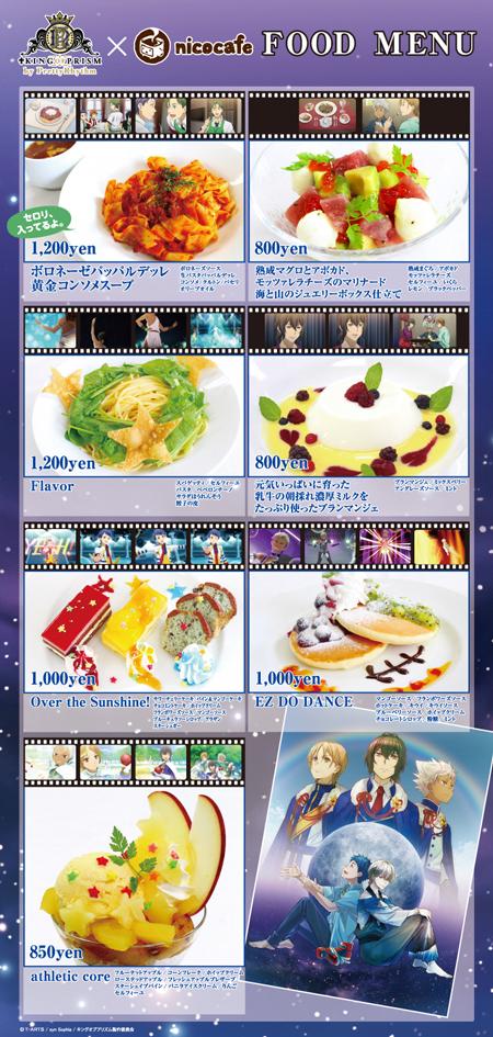 info.1610_king_food_750_ol.jpg
